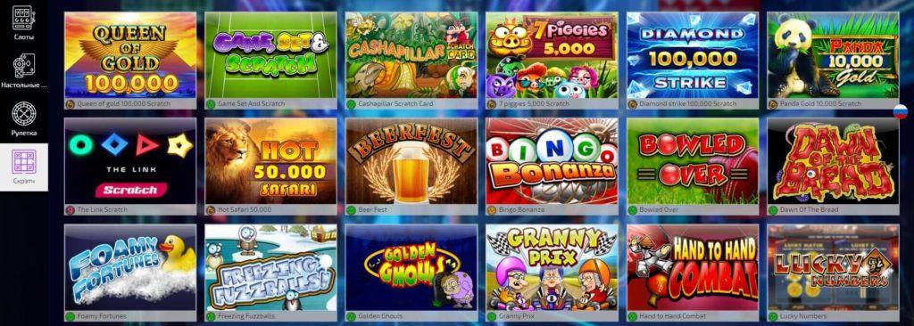 выбор азартных игр в ivi casino