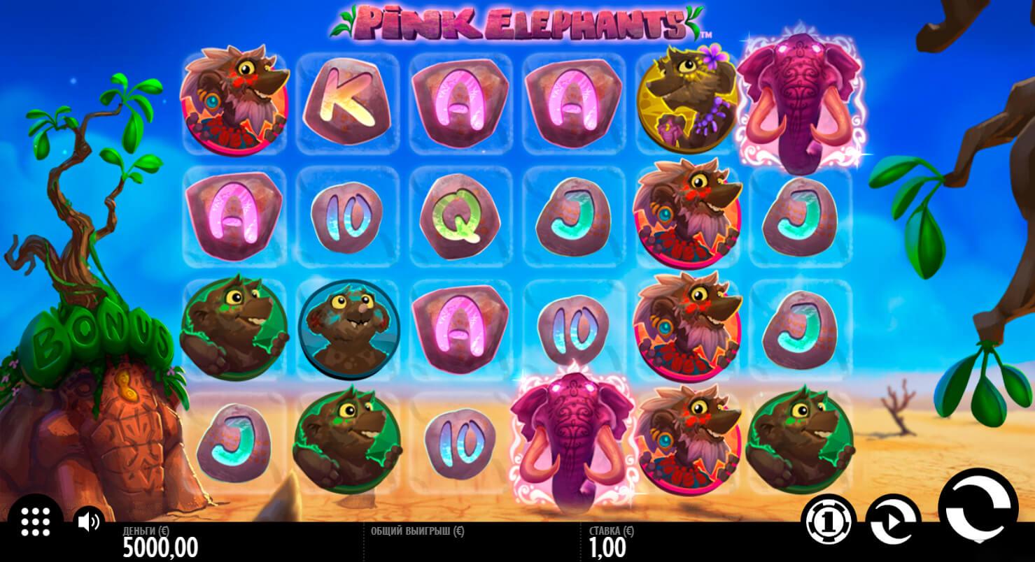 официальный сайт ivi casino 20 free spins
