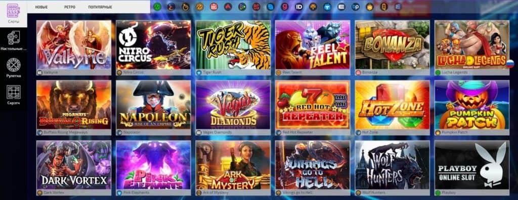 выбор игровых автоматов в ivi