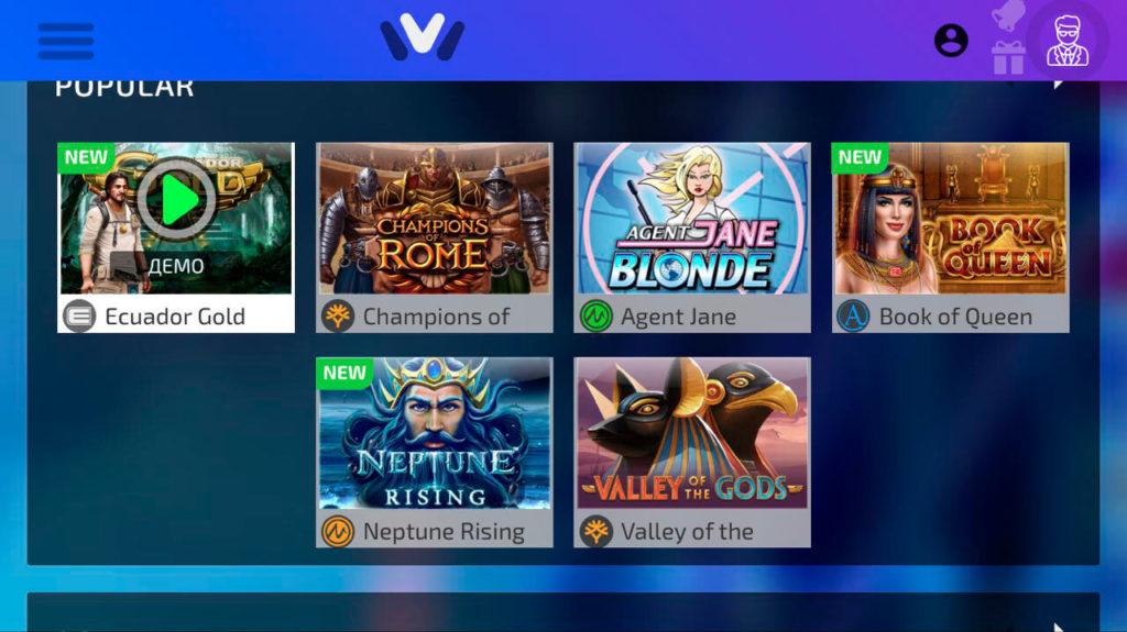 официальный сайт иви казино мобильная версия