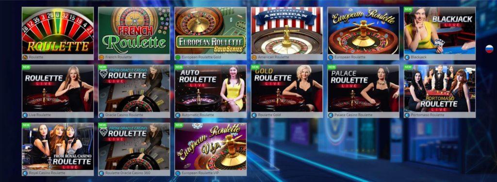 живые игры в рулетку ivi casino